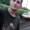 Денис, 20, г.Мариуполь