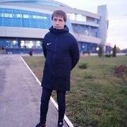 Дмитрий, 25, г.Тольятти