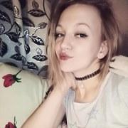 Анна, 26, г.Боровичи