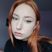 Кристина 18 Краснодар