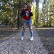 Ирина Егорова, 33, г.Балаково