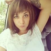 Елена, 28, г.Южноуральск