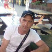 Арчик 42 Одесса