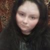 Виталина, 24, г.Кременчуг