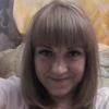 Татьяна, 38, г.Удомля