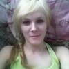 кристиа, 26, г.Якутск