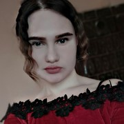 karina, 18, г.Каменец-Подольский