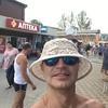 Pan-Stepan, 45, Pyatigorsk