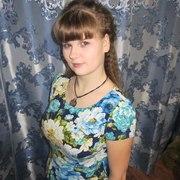 Иришка, 25, г.Котлас