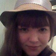Полина, 33, г.Вяземский