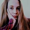 Катя, 16, г.Новосибирск