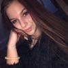 Анастасия, 23, г.Казань