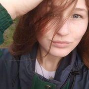 Лена 19 Одесса