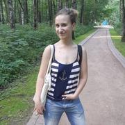 Карина, 20, г.Нальчик