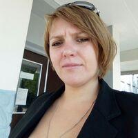 Aleksandra, 36 лет, Близнецы, Ряжск