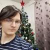 Александр, 21, г.Новосибирск
