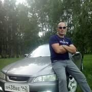 Диман 37 Кемерово