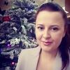 Галина, 37, г.Комсомольск-на-Амуре