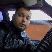 Иван, 29, г.Буй