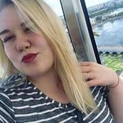 Анастасия, 21, г.Озерск
