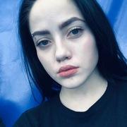 Александра, 20, г.Урай