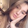 Анастасия, 26, г.Нижний Новгород