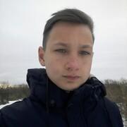 Сергей, 16, г.Шумиха