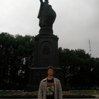 Артур, 36 лет, Рак, Новомосковск