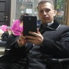 Аndrey, 32, г.Бад-Херсфельд