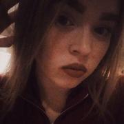 Анастасия Потапова, 24, г.Кызыл