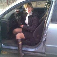 Юля, 34 года, Рак, Балахна