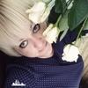 Наталия ---, 41, г.Безенчук