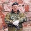 Ярослав, 20, г.Тирасполь
