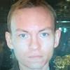 Валентин, 39, г.Белгород