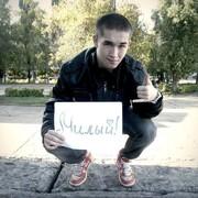 Михаил 46 Кострома