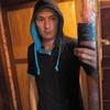 Aleksandr, 38, Kupiansk