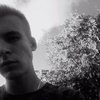 Максим, 22, г.Солигорск