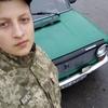 Влад, 19, г.Киев