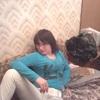 Вероника, 25, г.Новомосковск