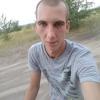 Алексей, 23, г.Каменск-Шахтинский