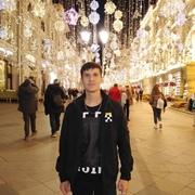 Аха 28 Москва