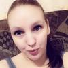 Людмила, 26, г.Балаково