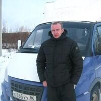 OIEG, 41 год, Рак, Ханты-Мансийск