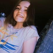 Uliana, 16, г.Челябинск