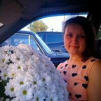 Алиса, 28 лет, Рыбы, Иркутск