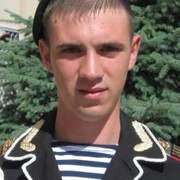 Кирилл 31 Волжский