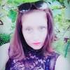 Liliana, 28, г.Кишинёв
