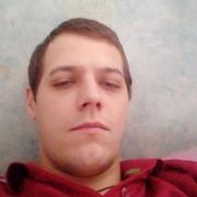 Евгений 25 Екатеринбург