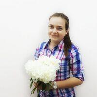 Лейсан, 31 год, Рак, Казань