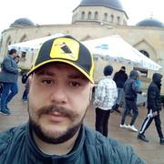 Güneş Yavuz 30 Киев